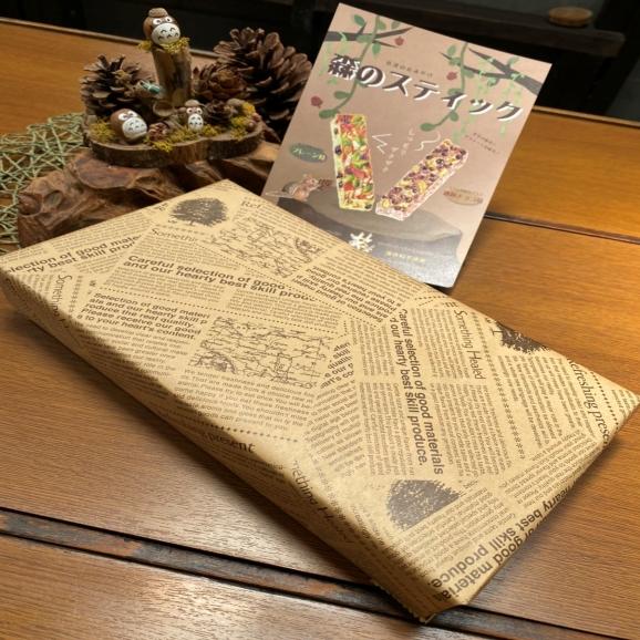 森のスティック<プレーン&酒粕チョコ味・10本入り>03