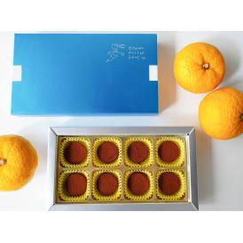 柚子生チョコレート