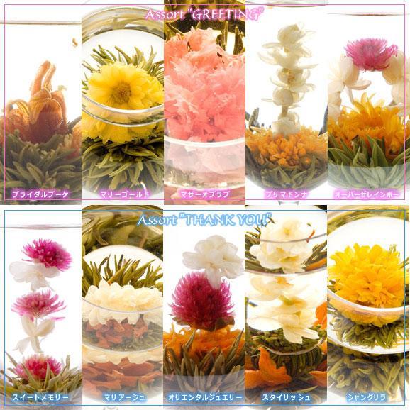 ~ウェディングに花咲くお茶~アソート2缶+丸ポット付きギフト04