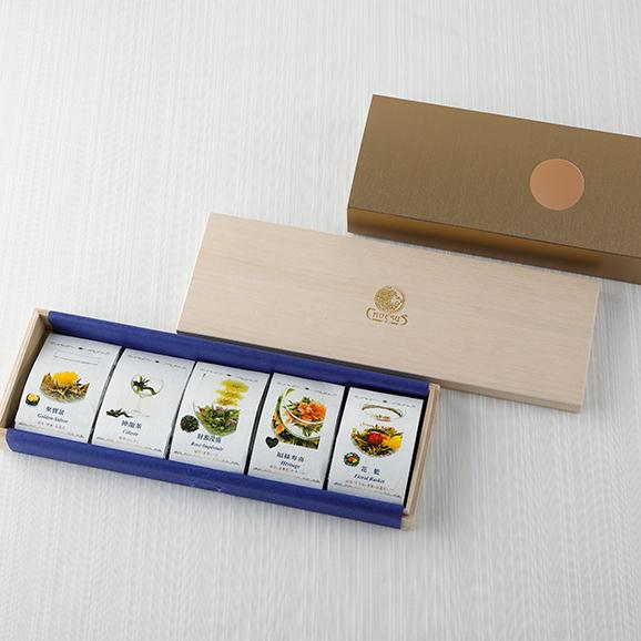 花咲くお茶 康藝銘茶(5種)桐箱セット04
