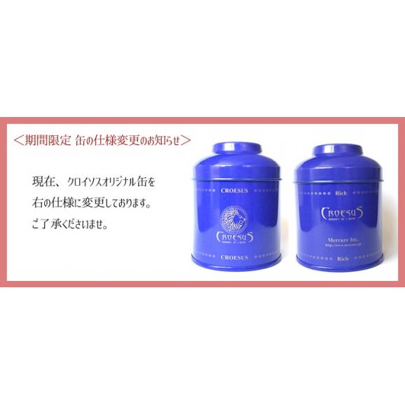 ~花咲くお茶~康藝銘茶アソート缶-Anniversary-[黄山毛峰・特級茶葉使用]03