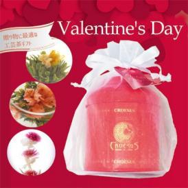 【バレンタイン】クロイソス スカーレット缶 St. Valentine