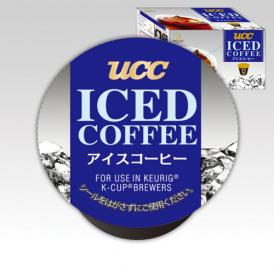 KEURIG BREWSTAR K-Cup(キューリグ ブリュースター Kカップ)UCC アイスコーヒー