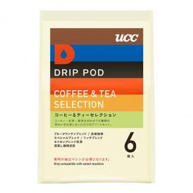 UCC DRIP POD ドリップポッド コーヒー&ティーセレクション 6P (コーヒー4種&ティー2種アソート)