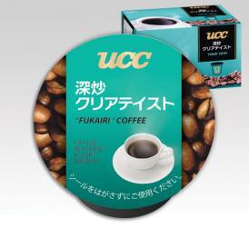 KEURIG BREWSTAR K-Cup(キューリグ ブリュースター Kカップ)UCC 深炒クリアテイスト