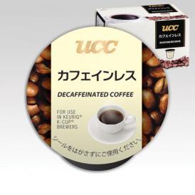 KEURIG BREWSTAR K-Cup(キューリグ ブリュースター Kカップ)UCC カフェインレス
