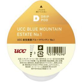 UCC DRIP POD ドリップポッド UCC直営農園ブルーマウンテンNo.1 1個入