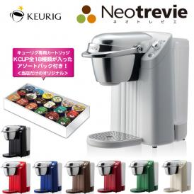 KEURIG キューリグ カートリッジ式 コーヒーメーカー BS200 Neotrevie ネオトレビエ