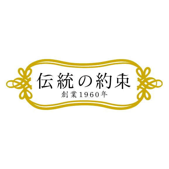 【1日20個限定】【シャキシャキ食感のにんにくとカレー風味の新感覚キムチ!】*伝統の約束* カレーにんにくキムチ 300g06