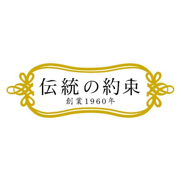 【1日20個限定】【新鮮なイカに麹を加えた薬念(ヤンニョム)で漬けたコクと旨みが人気のキムチ】*伝統の約束* いかキムチ 300g05