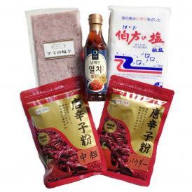 【送料無料】【1日限定20セット】おうちで楽しむ大人気商品! レシピ付♪手作り白菜キムチセット