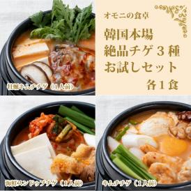 アツアツの本場韓国オモニ(母)の味を食卓で楽しみませんか?社員の声で商品化したミールセット!