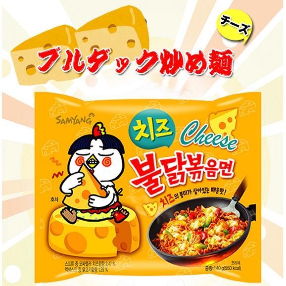 ブルダック炒め麺チーズ★4個パック【三養】01
