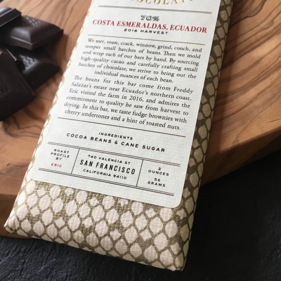ダンデライオン・チョコレート コスタ・エスメラルダス, エクアドル 70%(カカオ70%)04