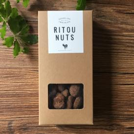 ダンデライオン・チョコレート RITOU NUTS