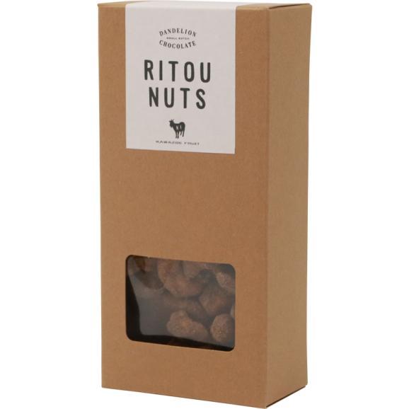 ダンデライオン・チョコレート RITOU NUTS02