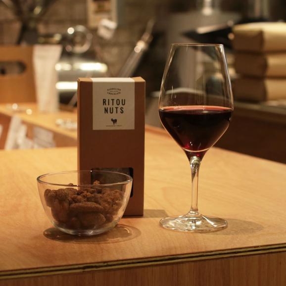 ダンデライオン・チョコレート RITOU NUTS05