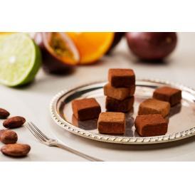 カカオが香る生チョコレート2021~フルーツ発酵~
