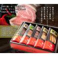 「幻の牛」仙台牛を使用した贅沢なデリカテッセンシリーズの人気商品「仙台牛 極伊達哉」