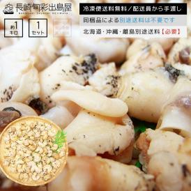 柔らかボイルつぶ貝 剥き身 約1kg 冷凍便送料無料 北海道・沖縄・離島のみ別途送料必要 粒貝 ツブガイ ツブ貝 ツブカイ