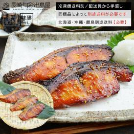 食べやすさで人気!銀ひらす(小)味醂干し3枚(みりん干し)(シルバー)(銀ヒラス)