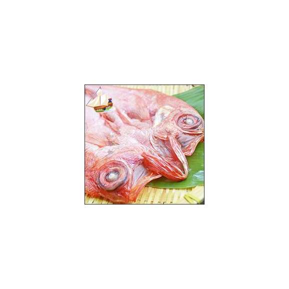 深海の高級魚!金目鯛一夜干し1尾(塩干し)(金目鯛)(タイ)(高級魚)02