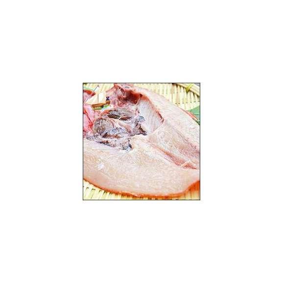深海の高級魚!金目鯛一夜干し1尾(塩干し)(金目鯛)(タイ)(高級魚)03