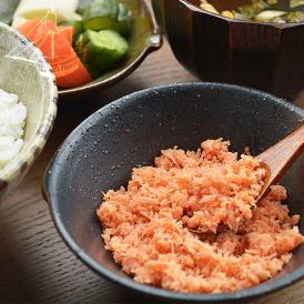 毎日食べたい!干物屋さんの絶品ほぐし焼き鮭55g×2瓶(しゃけ)(シャケ)(さけ)(サケ)(サーモン)(鮭)(焼鮭)(フレーク)(そぼろ)(ふりかけ)
