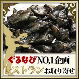 雌鶏かわ炭火焼 150g×1個