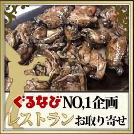 貝の身 鶏はらみ炭火焼【塩】 150g×1個