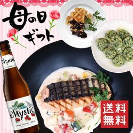 【期間限定】2021母の日セット サーモングリル・自家製ニョッキ・ワッフル・ベルギーフルーツビール1本
