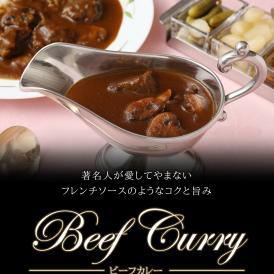 【冷凍】ドンピエール銀座本店特製ビーフカレー&シチューアソートセット(200g 各2パック)
