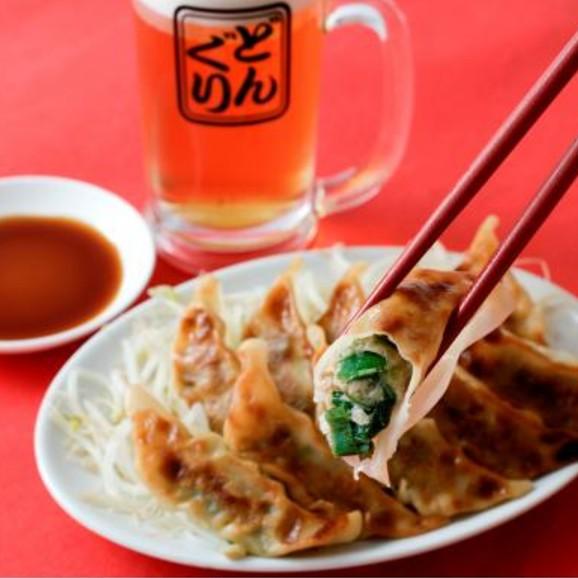 京野菜の入った京風ぎょうざ(10個セット)01