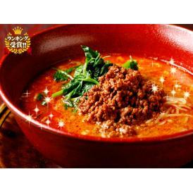 【送料無料】メール便使用 濃厚汁あり坦々麺2食&プーアル茶50g