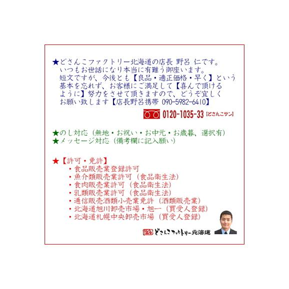 毛ガニ 北海道 雄武産(大型)420g前後×2尾 (北海道産 ボイル済み 最高級)甘い蟹身 濃厚な蟹味噌は絶品。ギフトに大好評、高評価ありがとうございます!06