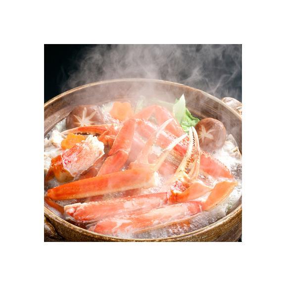ズワイガニ 2kg(足 脚 特大)4L ズワイガニ 2kg 7肩前後×1箱(蟹足 蟹脚 北海道直送 最高級 ボイル済)甘く繊細な蟹身は絶品。高評価ありがとうございます!03