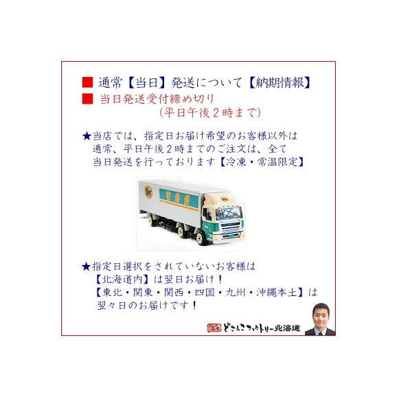 北海道 函館産 特大 スルメイカ(3-5杯)1.2kg箱(船上急速冷凍品)お刺身 塩辛 いか焼きに大好評 冷凍生イカ、ギフトに大好評、高評価ありがとうございます!05