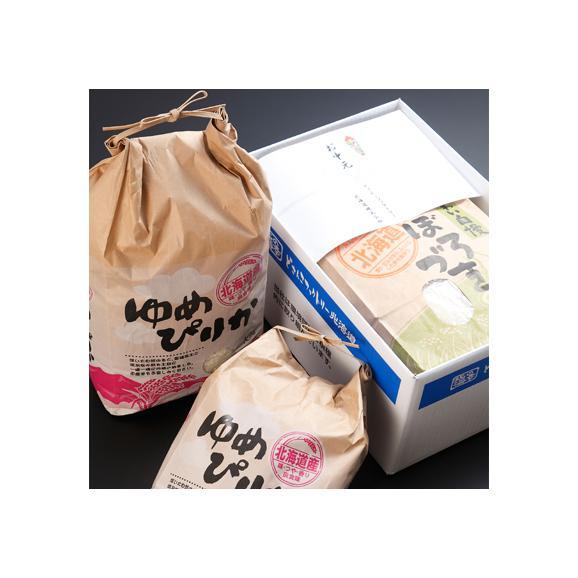 ゆめぴりか 北海道産(白米)5kg×1 (北海道 29年産 最高級 一等米 特A)JA北海道、ホクレン入荷米、ギフトにも大好評、高評価ありがとうございます!04
