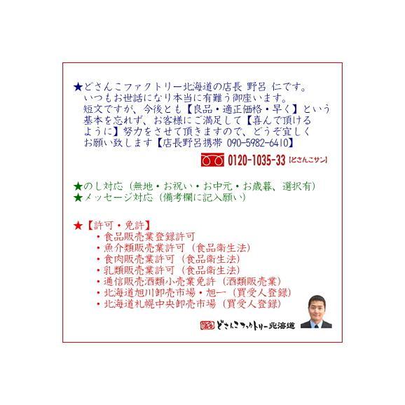 いくら醤油漬け 北海道(最高級 大粒)70g×1本(小分け)絶妙な塩加減、北海道産イクラ本来の旨みを堪能。ギフトにも大好評、高評価ありがとうございます!06