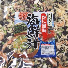 海鮮汁の具 北海道産 昆布など 8種類 90g(昆布 わかめ 蟹風味 35杯前後)栄養豊富(そば うどん 鍋など高級汁物が簡単) 高評価ありがとうございます!