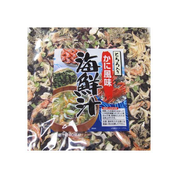 海鮮汁の具 北海道産 昆布など 8種類 90g(昆布 わかめ 蟹風味 35杯前後)栄養豊富(そば うどん 鍋など高級汁物が簡単) 高評価ありがとうございます!01