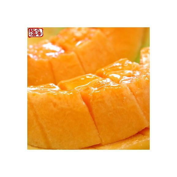 夕張メロン 北海道(共撰 優品)特大 2kg×2玉(正規品 夕張農協品)とろける果肉、気品ある香り、芳醇な甘み。ギフトにも大好評、高評価ありがとうございます!02