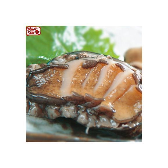 北海道 利尻島産(活 M)エゾアワビ 70g×3(北海道産 最高級 黒あわび)利尻昆布を食べて育った最高級品。ギフトにも大好評、高評価ありがとうございます!03