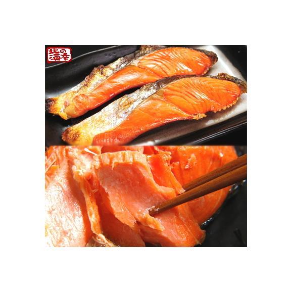 紅鮭 北海道 北洋産(半身 フィレ 真空P)1kg (最高級 紅さけ)天然物ならではの脂のり 身の締まりは絶品、ギフトにも大好評、高評価ありがとうございます!02