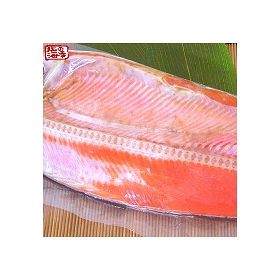 紅鮭 北海道 北洋産(半身 フィレ 真空P)1kg (最高級 紅さけ)天然物ならではの脂のり 身の締まりは絶品、ギフトにも大好評、高評価ありがとうございます!03