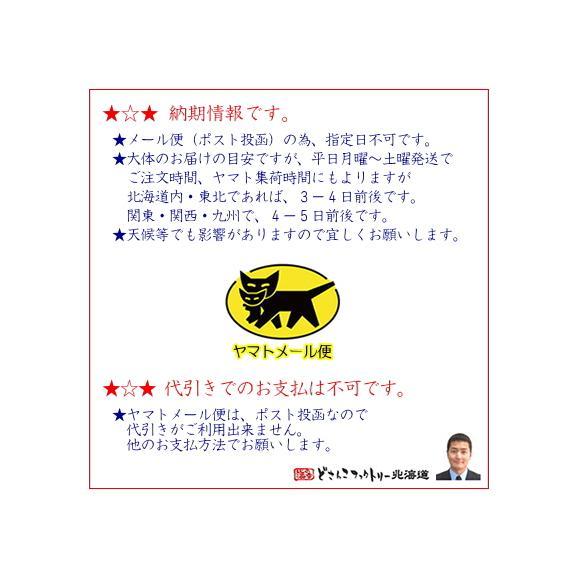 雑穀米 黒米 北海道産 きたのむらさき 185g (減農薬米 北海道米 上川産)栄養豊富で昔より重宝されたお米、高評価ありがとうございます! 05