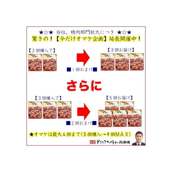 ジンギスカン ラムジンギスカン 1kg(北海道 味付き 羊肉 最高級)【2kgで1kg、3kgで2kg オマケ】お中元 お歳暮 BBQにも大好評、高評価ありがとうございます!04