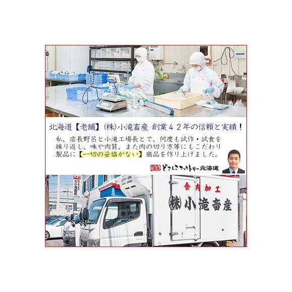ジンギスカン ラムジンギスカン 1kg(北海道 味付き 羊肉 最高級)【2kgで1kg、3kgで2kg オマケ】お中元 お歳暮 BBQにも大好評、高評価ありがとうございます!05
