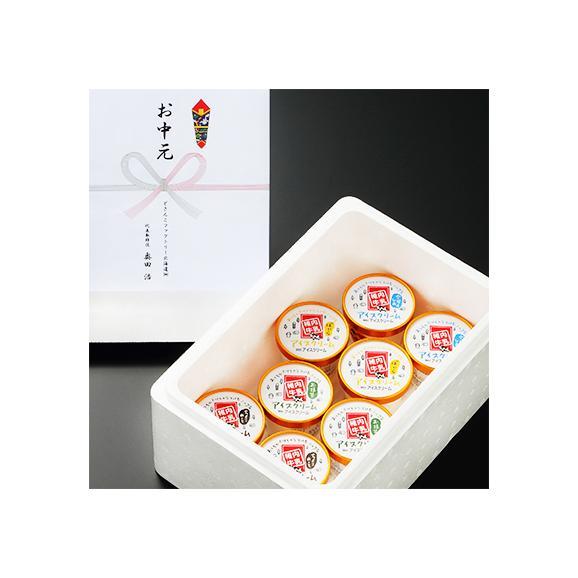 北海道産 アイスクリーム 110ml×8個 4種(北海道 最高級 JA稚内農協牛乳アイス)北海道の濃厚牛乳だから優しい気持ちに。。。高評価ありがとうございます!04