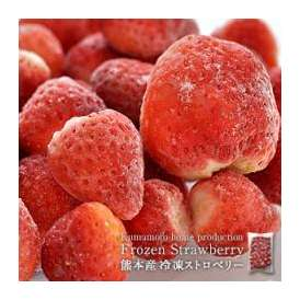 【送料無料】 [冷凍フルーツ]熊本産さがほのか100% 冷凍ストロベリー×約1kg[粒サイズ不選別] 【3~4営業日以内に出荷】